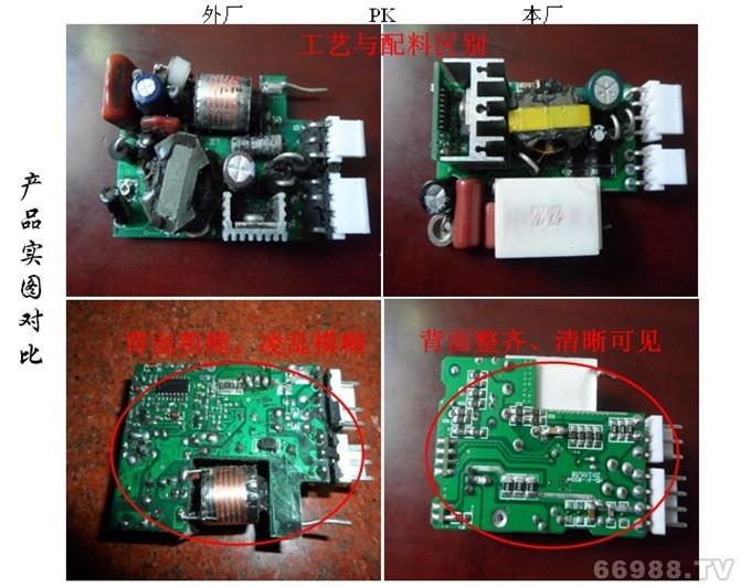 重庆雷震光电科技公司-雷震摩托车疝气灯系列8